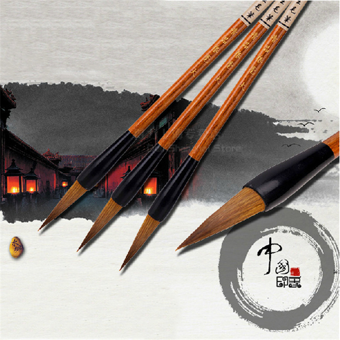 chinese writing brushes