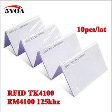 5YOA Qualitätssicherung EM AUSWEIS RFID 4100/4102 reaktion 125 KHZ Rfid-karte ID Karte fit für Zugangskontrolle Zeit teilnahme(China (Mainland))