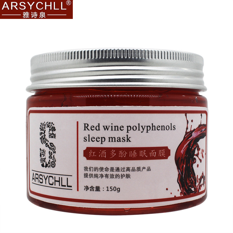 Red Wine Polyphenols Facial Mask Face Care Antioxidant