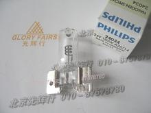 Philips 24V180W halogen signal lamp,24034 24V 180W A26/14 ship boat navigation bulb,SH8218 58218 light with metal chip(China (Mainland))