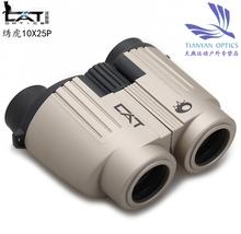 Bosma BOSMA persian cat 10x25p paul hd mini micro telescope binoculars