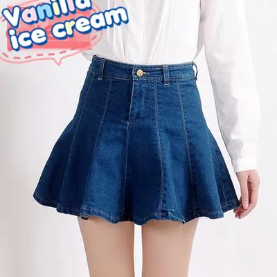 Denim Skirts Sale Promotion-Shop for Promotional Denim Skirts Sale ...
