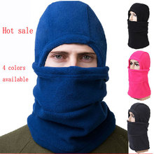 Winter Outdoors Biking Suitable Thick Masked Hat&Neck Warmers Face Protction Windbreak PWB051(China (Mainland))
