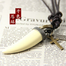 Fashion Vintage Tooth Pendant Men Leather Necklace(China (Mainland))