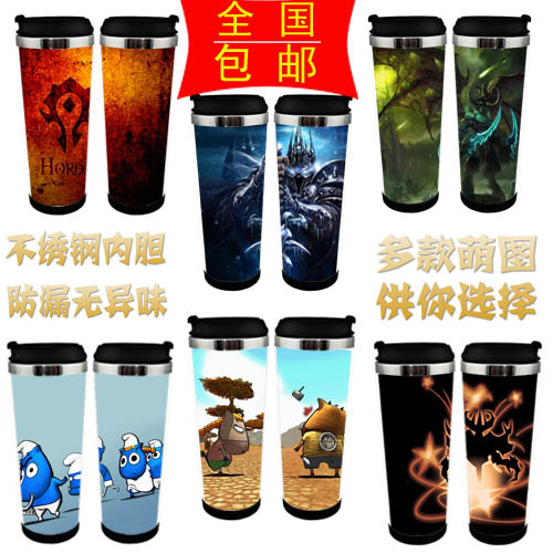 Glass wow mt stainless steel cup World of warcraft cup anime peripheral(China (Mainland))