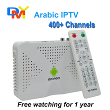 Smart Android Quad Core Arabic IPTV box Arabox 400+ IPTV Arabic Turkey French Africa Channels and Arabic VOD KODI Preinstall