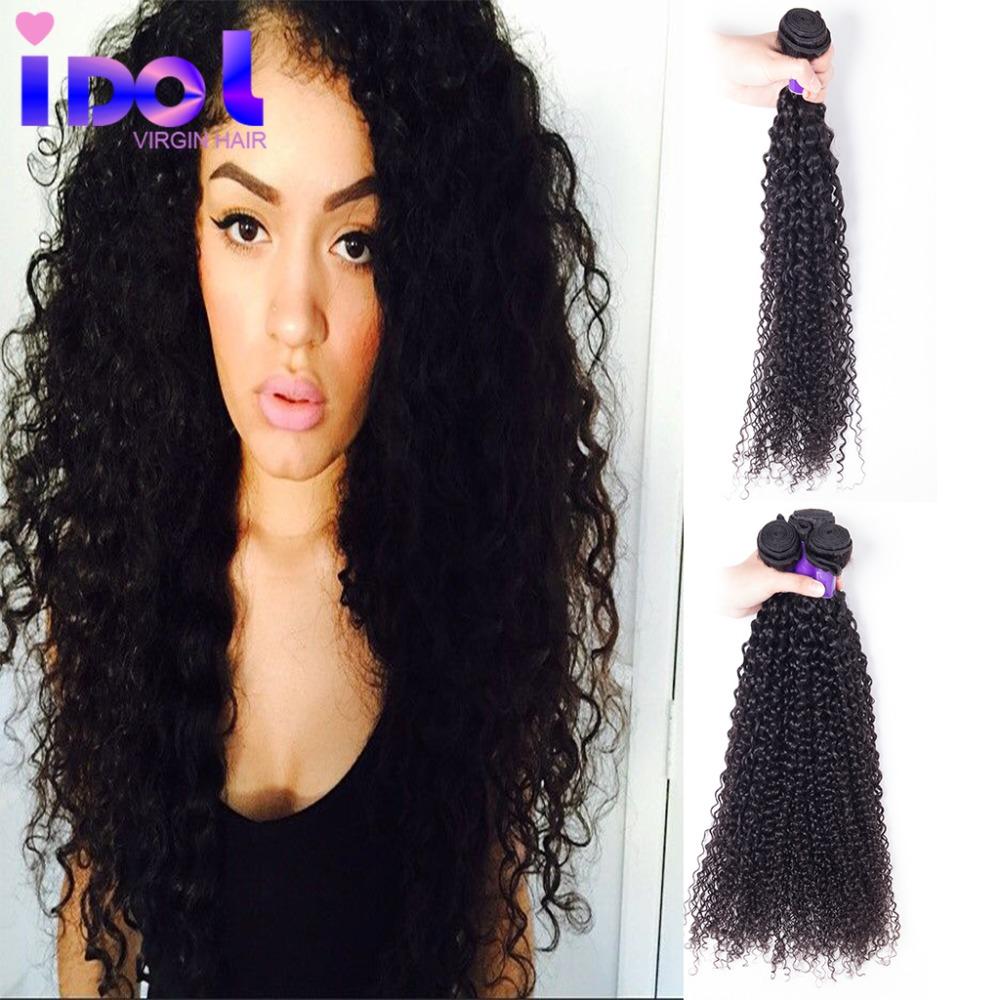 Rosa Hair Products Brazilian Kinky Curly Virgin Hair 4pcs Lot,Cheap Brazilian Hair Bundles 8