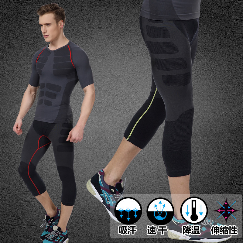 Professional compression tights gym fitness sports men pants high elasticity running joggers fit tights leggings men pants(China (Mainland))