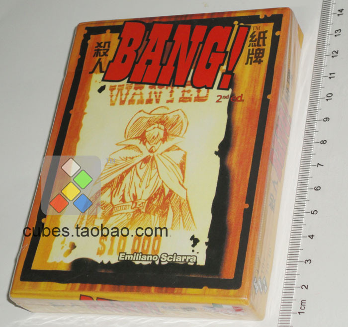 Bang card table