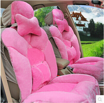 Aliexpress Buy Good Quality Winter Car Seat Covers