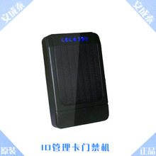 ID card access control management / single door controller / no keyboard access one machine / Access Controller