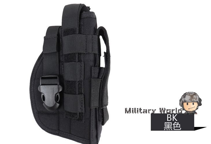 Military World 2 /airsoft 1000D Molle 15700