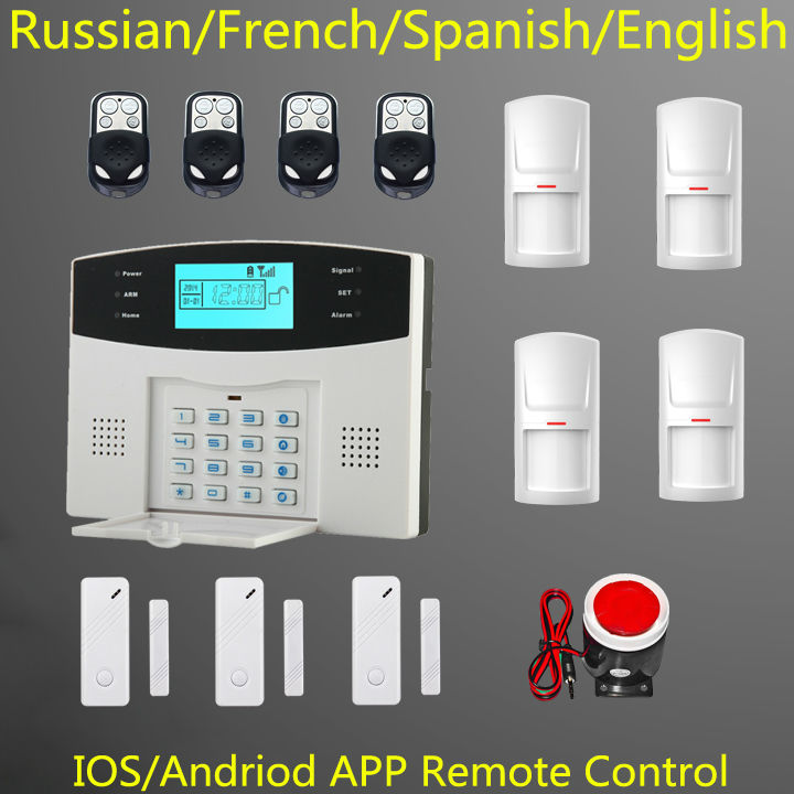 Wireless Wired Alarm Systems Security Home LCD speaker Keyboard Sensor GSM Alarm System Russian Spanish French language(China (Mainland))