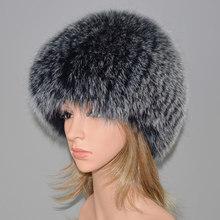 2019 جديد فاخر 100% الطبيعية ريال فوكس الفراء قبعة المرأة الشتاء محبوك ريال فوكس الفراء Bomber قبعة الفتيات الدافئة لينة الثعلب الفراء قبعة حريمي(China)