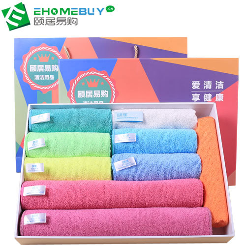 Colorful Rainbow gifts Household Cleaning Cloth Gifts box Gifts to share(China (Mainland))