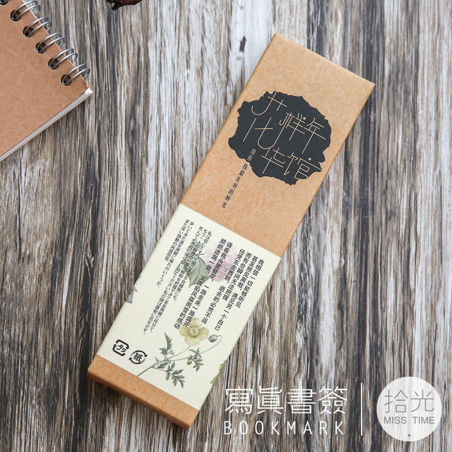 30pcs/lot Flower Floral Bookmark Cute Korean Book Mark Cards Gifts Paper Bookmark Korean Stationery School and Office Suppllies(China (Mainland))