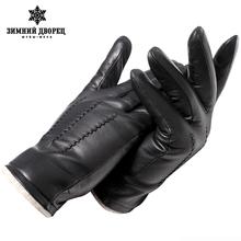 Натуральная Кожа перчатки мужские перчатки Моды кожа Винтаж водительские перчатки Высшего Сорта перчатки зима черный Утепление(China (Mainland))