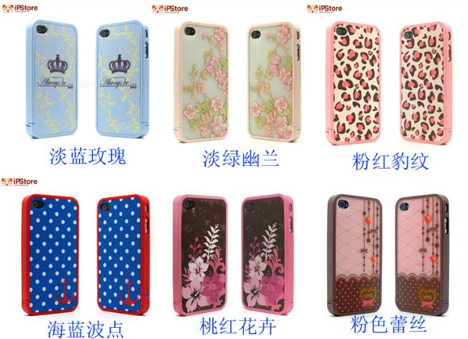 Case For iPhone 4S ,wholesale Cover For iPhone4s lots, cheap Cases For Apple iPhone, Randomly Sent