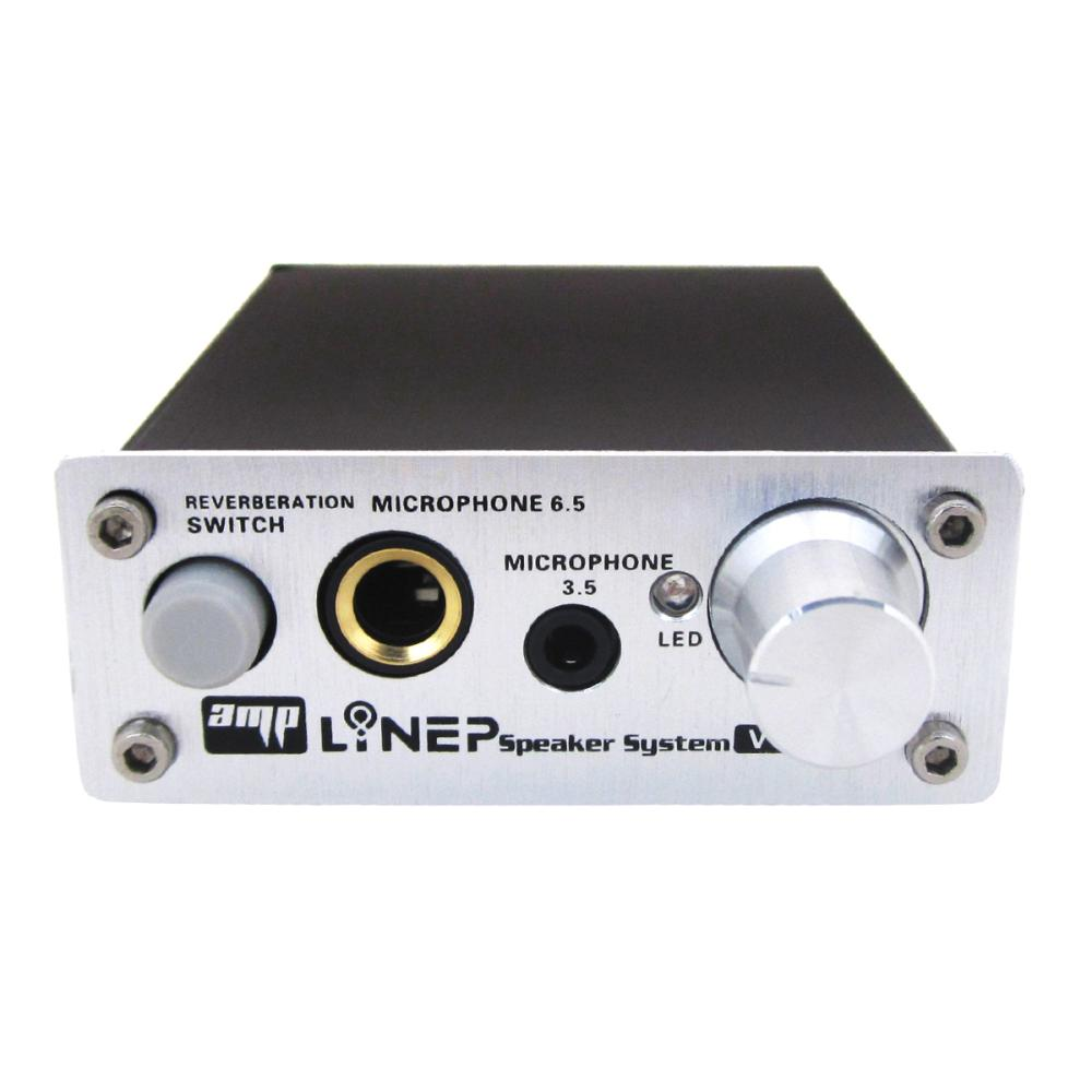 microphone amplifier for computer