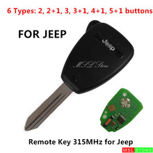New Remote Key 315MHz with Chip for JEEP Commander Grand Cherokee Liberty Wrangler Compass Patriot Car Alarm Keyless Entry Fob(China (Mainland))