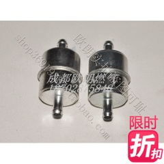 5pcs LPG/CNG Gas Filter for all Regulator and Injection Rail cars(China (Mainland))