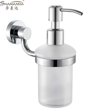 Free Shipping Soap Dispenser,Lotion Dispenser,Brass base with Chrome finish+Frosted glass container,Bathroom Hardware-96003(China (Mainland))