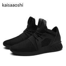 2017 high quality hot fashion joker casual shoes Men's soft bottom breathable ultras boosts raw tublar max smith size 39-44(China (Mainland))