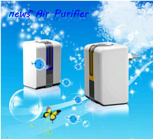 Air Purifier For Home Deodorizer Ozone Ionizer Generator Sterilization Germicidal Filter Disinfection Clean Room(China (Mainland))