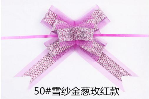 Garland bow Wedding Decoration Mirror handbag gift basket handle 03(China (Mainland))