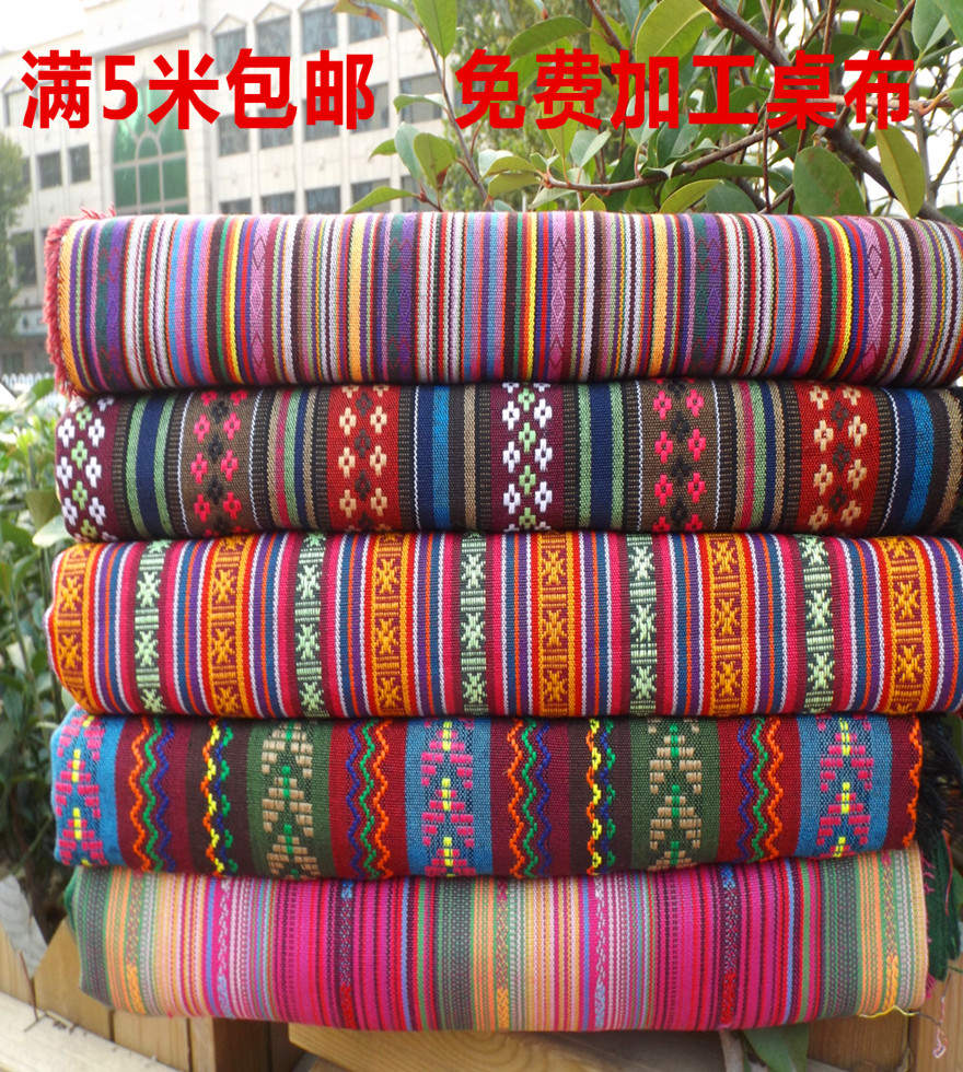 (50 cm/lot) ethnic fabric for sewing cotton and linen zakka patchwork fabric handmade DIY table cloth curtain bag decoration new(China (Mainland))