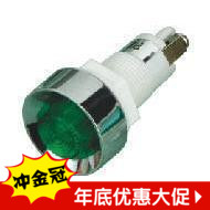 The working power supply signal lamp lights PL13.5 small aperture 13.5mm red green yellow 1224 220V(China (Mainland))