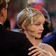 The Great Gatsby DAISY Crystal Pearl Tassels Headband