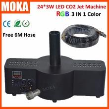 sale 24*3W LED RGB 3in1 Co2 Jet moka Machine dmx 512 control Stage effect light 250W DJ co2 jets free 6m Gas Hose - MOKA STAGE LIGHT & FX store