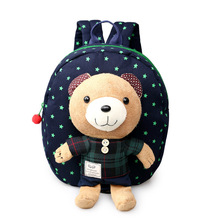 2016 NEW Brand Children school bags cute Baby Cartoon Animals bear Canvas Backpack infant backpacks kid bags gift free shipping