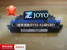 Y2 ps12036 scaffale modulo di alimentazione-zyqj - xie yao Electronic Co Ltd store