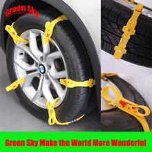 wholesale high rigidity alloy nail and block skid-resistant chains on the wheels of the car(China (Mainland))