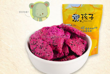 Red dragon fruit dry 48g pitaya dry dried fruit casual snacks