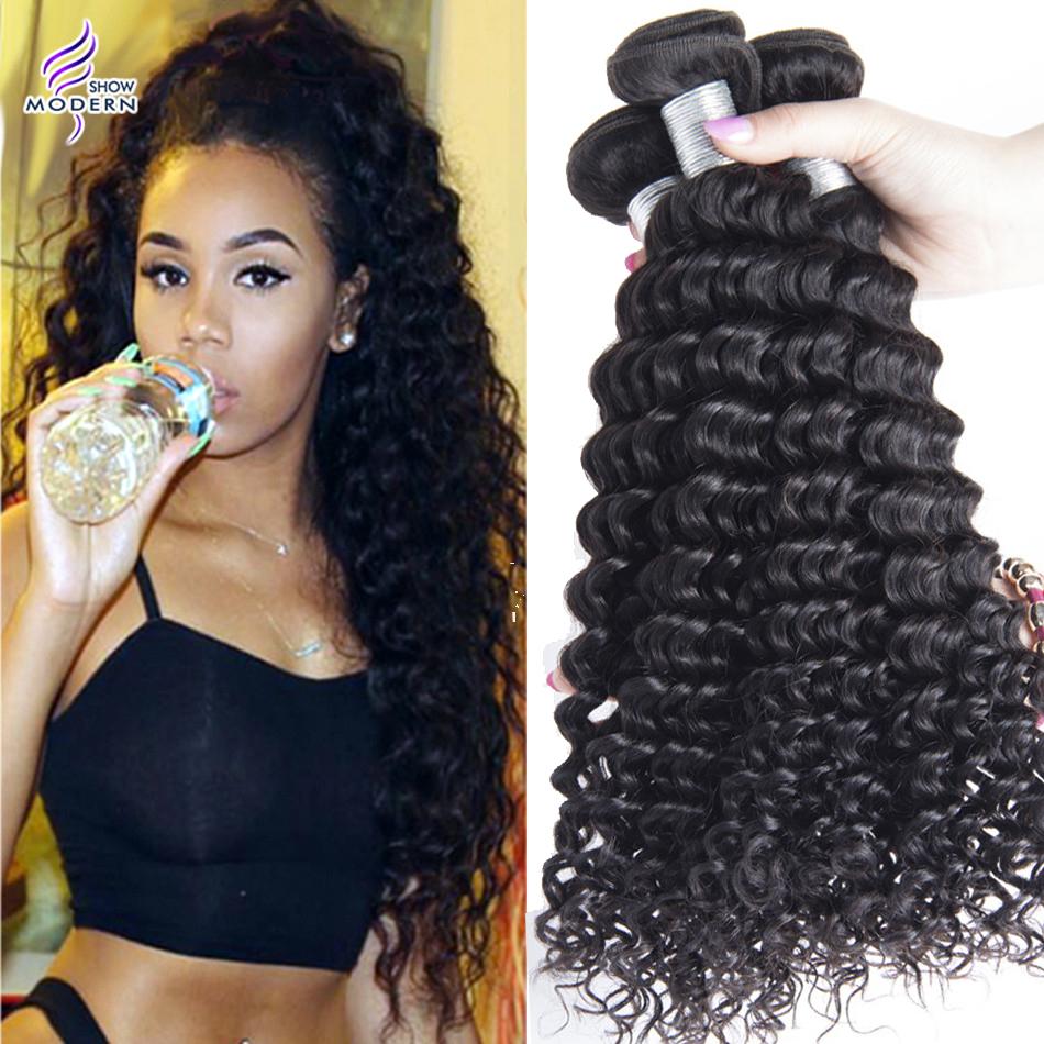 brazilian deep curly virgin hair 4 bundles brazilian deep