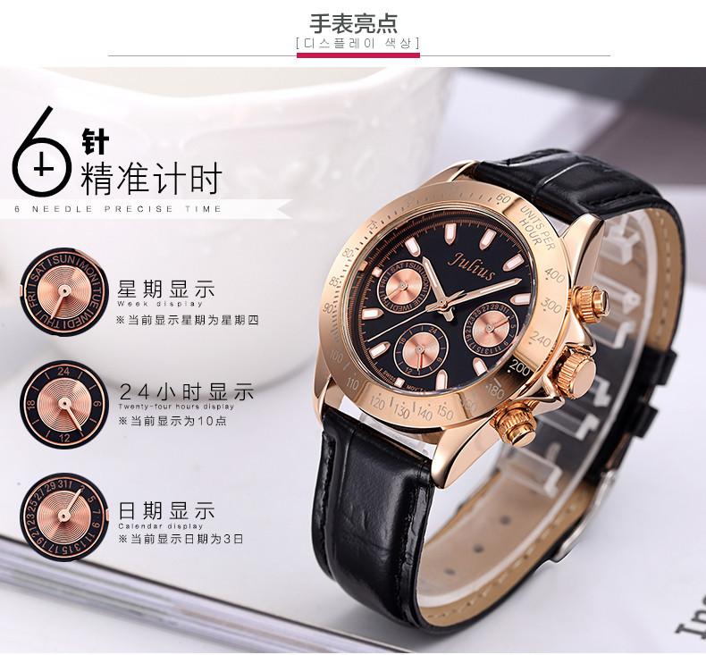 Женщин юлий леди наручные часы кварцевых часов лучший мода платье браслет спорта кожа дата рождения рождество девушка подарок JA-818