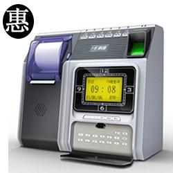Comet time attendance fingerprint recorder ok468 cardpunch belt printer(China (Mainland))