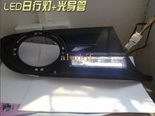 LED Daytime Running Lights DRL with Fog Lamp Cover LED Light Guide Fog Lamp case for
