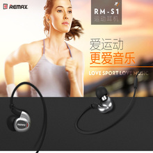 Remax S1 Stereo Bass noise cancelling earphone 3.5MM In-Ear Sport Music Earphones Earbuds With MIC for mobile phone
