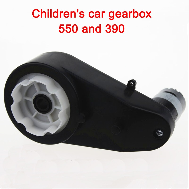 Remote control electric car gearbox child electric bicycle motor gear box for tricycle motorcycle baby stroller accessories 550(China (Mainland))