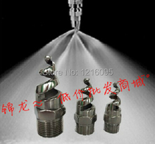 steel spiral promotion