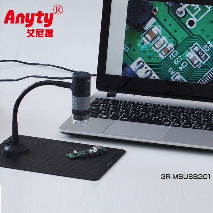Portable digital microscope usb computer msusb201(China (Mainland))