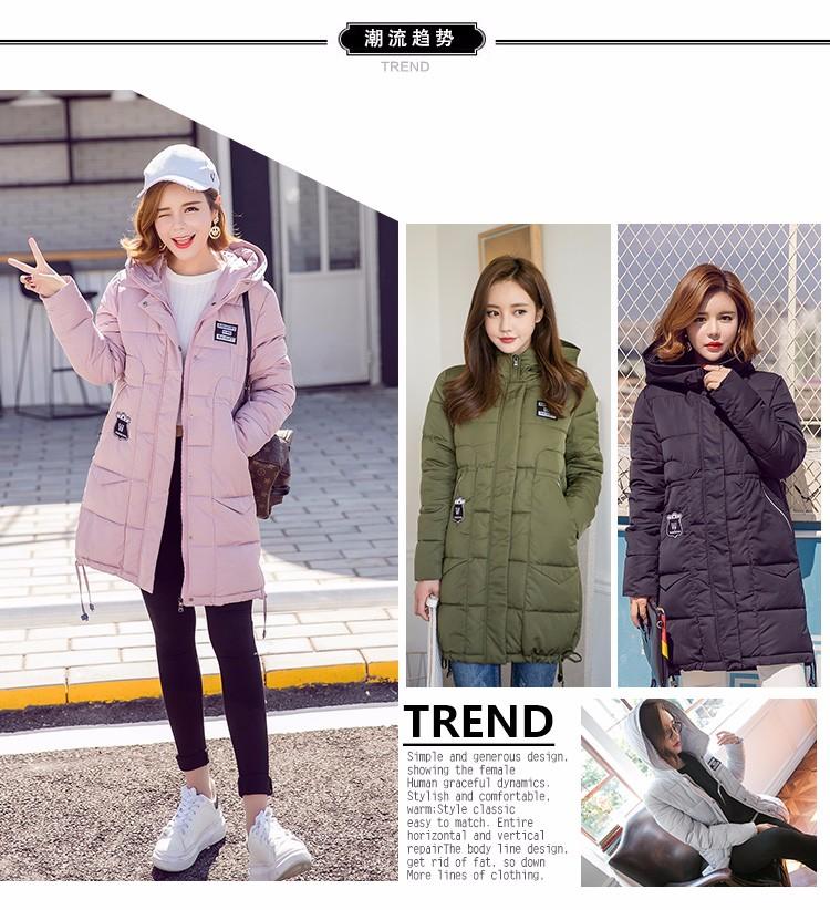 Скидки на Бесплатная доставка 2016 зимние женщин хлопок женские кофты с длинными вниз Тонкий Вниз Mianfu Капюшоном Mianao женские зимние куртки