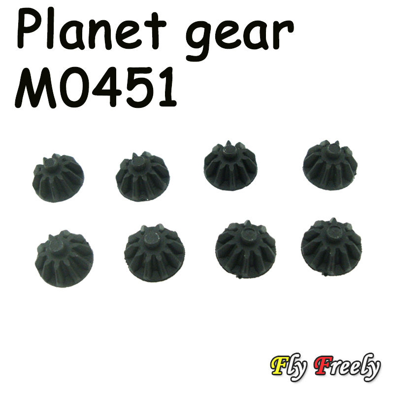 HQ731 732 733 734RTR Planet gear RC model car Parts M0451 2.4GHZ 4WD full-time shaft drive Radio control short racing truck(China (Mainland))