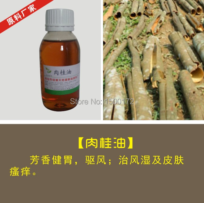 Cinnamon Oil 100ml improve flatulence muscle soreness skin care slimming anti-aging carminative spleen selling baby(China (Mainland))