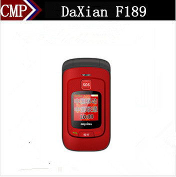 "Original DaXian F189 Flip Mobile Phone 2.4"" Screen Dual Sim MP3 Camera FM Big Sound Big Keyboard Cheap Price Phone(China (Mainland))"