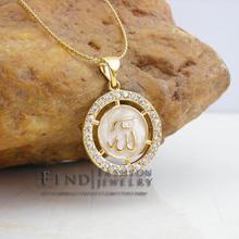 FIGH00218 Classic 18K Gold Plated  Islamic Muslim Allah  pendant  2pcs/lot Freeshipping(China (Mainland))